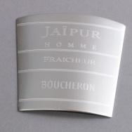 plaque inox gravé pour flacon de parfum PLV fuxe laiton aluminium